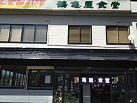 Img_4825