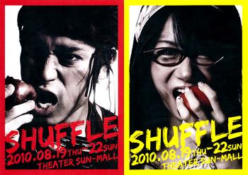 「SHUFFLE」DVD発売!!